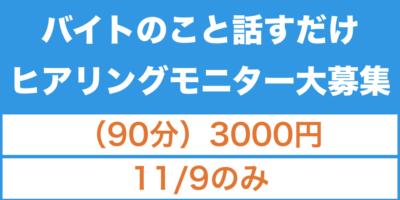 e-1003
