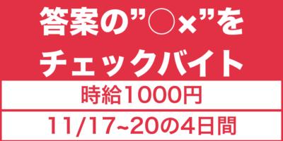 e-1018