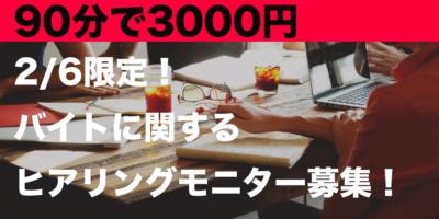 e-1200