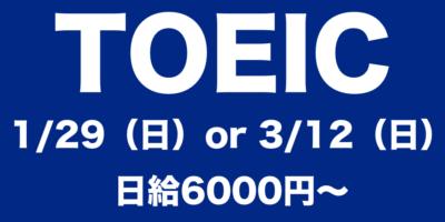 e-1252