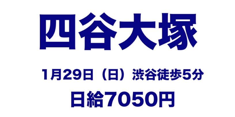 e-1254