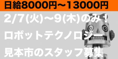 e-1280