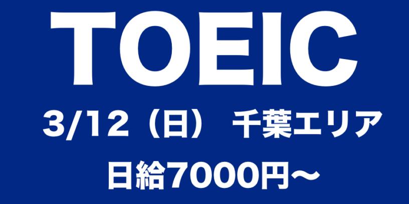 e-1309