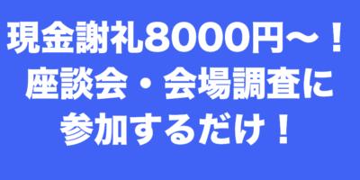 e-1480
