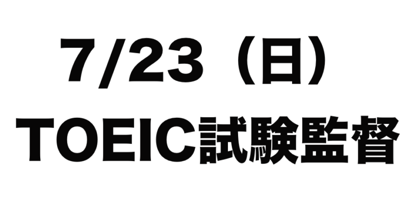 e-1670 – 1