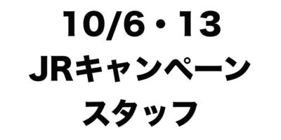 12001 – 6