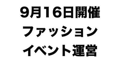 12001 – 8