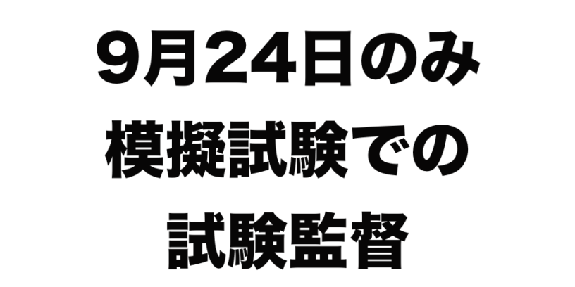 12001 – 9