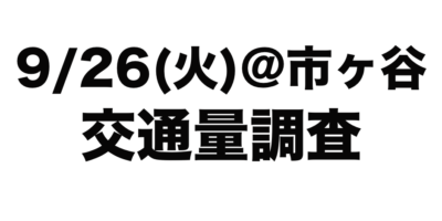 e-1528 – 5