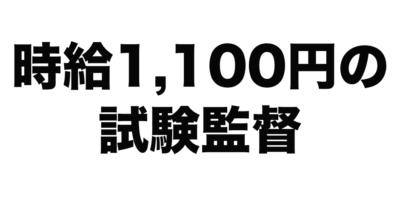 e-1528 – 3
