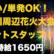 週払い/単発OK!多摩川周辺花火大会のイベントスタッフ!
